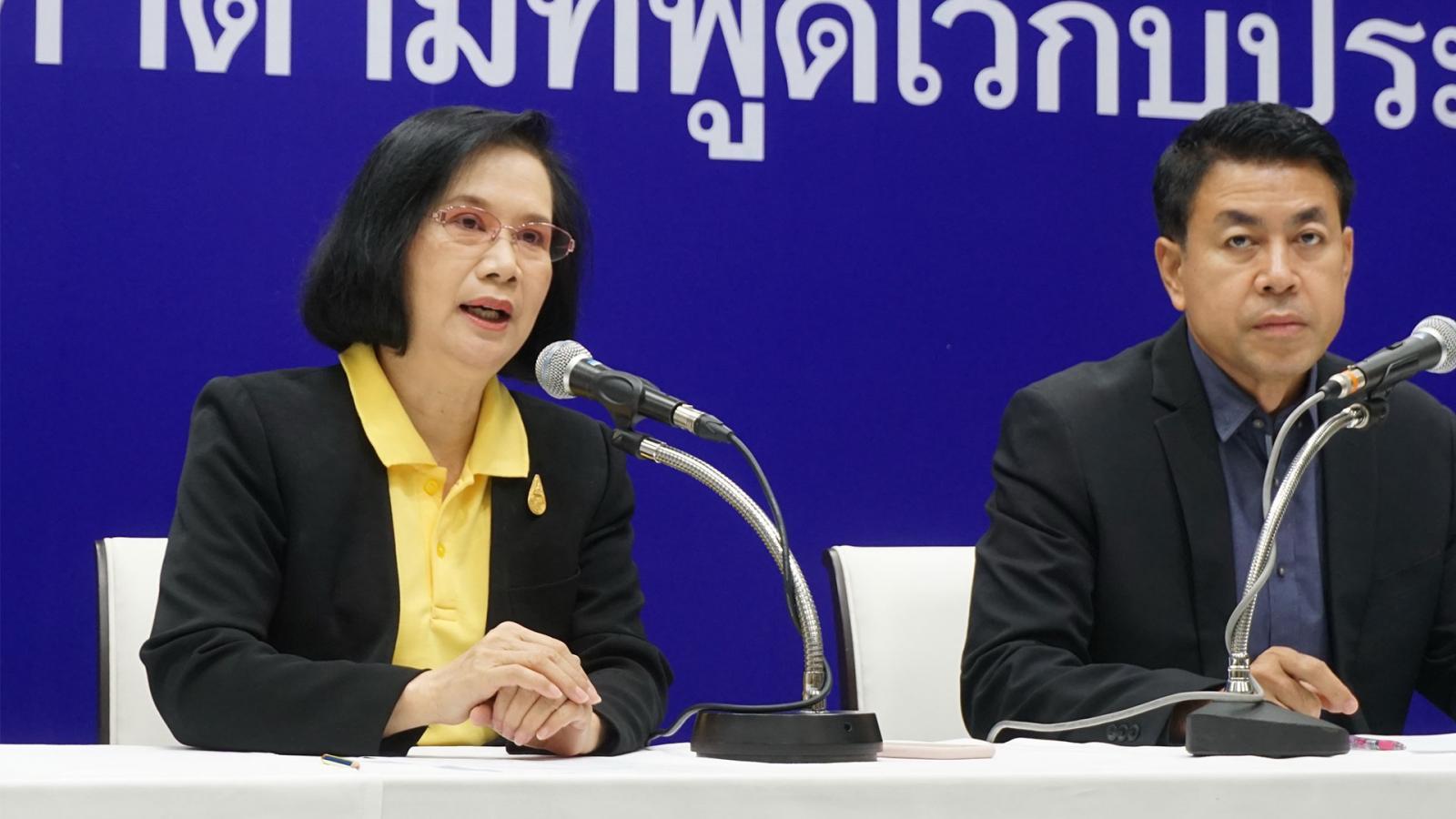 วันแรงงาน! เพื่อไทย ชี้ ถ้าไม่ยึดอำนาจค่าแรงขั้นต่ำอาจสูงถึง 400 ต่อวัน