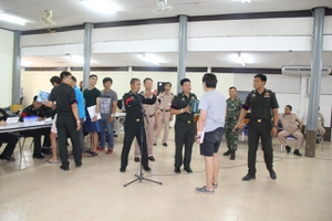 """กองทัพ เตือนชายไทยเกิดปี'41 เตรียมเกณฑ์ทหาร """"บิ๊กป้อม"""" ส่งสารขอบคุณในความเป็นลูกผู้ชาย"""