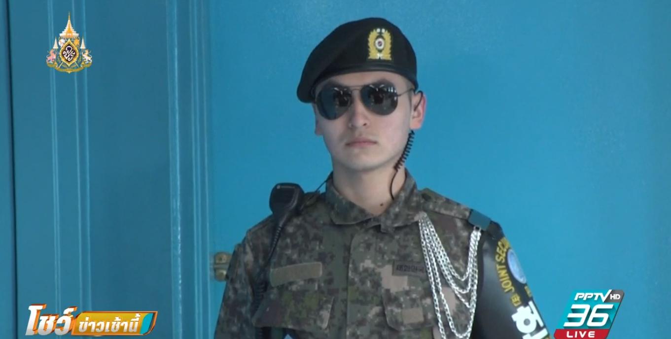 เกาหลีใต้ เปิดเขตปลอดทหารให้นักท่องเที่ยวเข้าชม