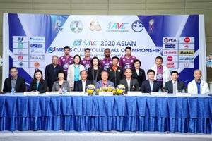 พีพีทีวี วอลเลย์บอลสโมสรชาย เอสโคล่า ชิงชนะเลิศแห่งเอเชีย 2020