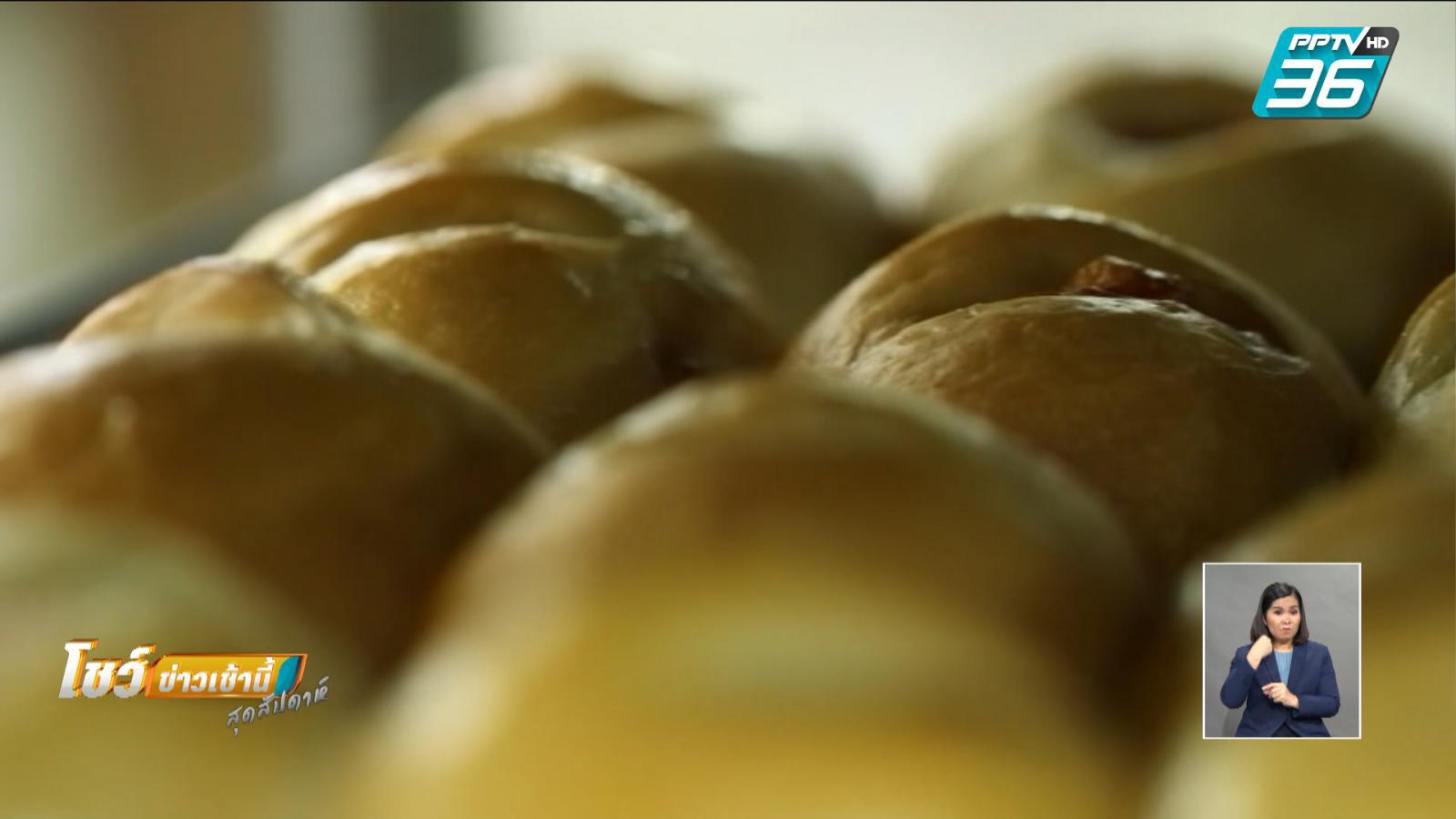 ธุรกิจคิดนอกกรอบ   D.K. Bakery