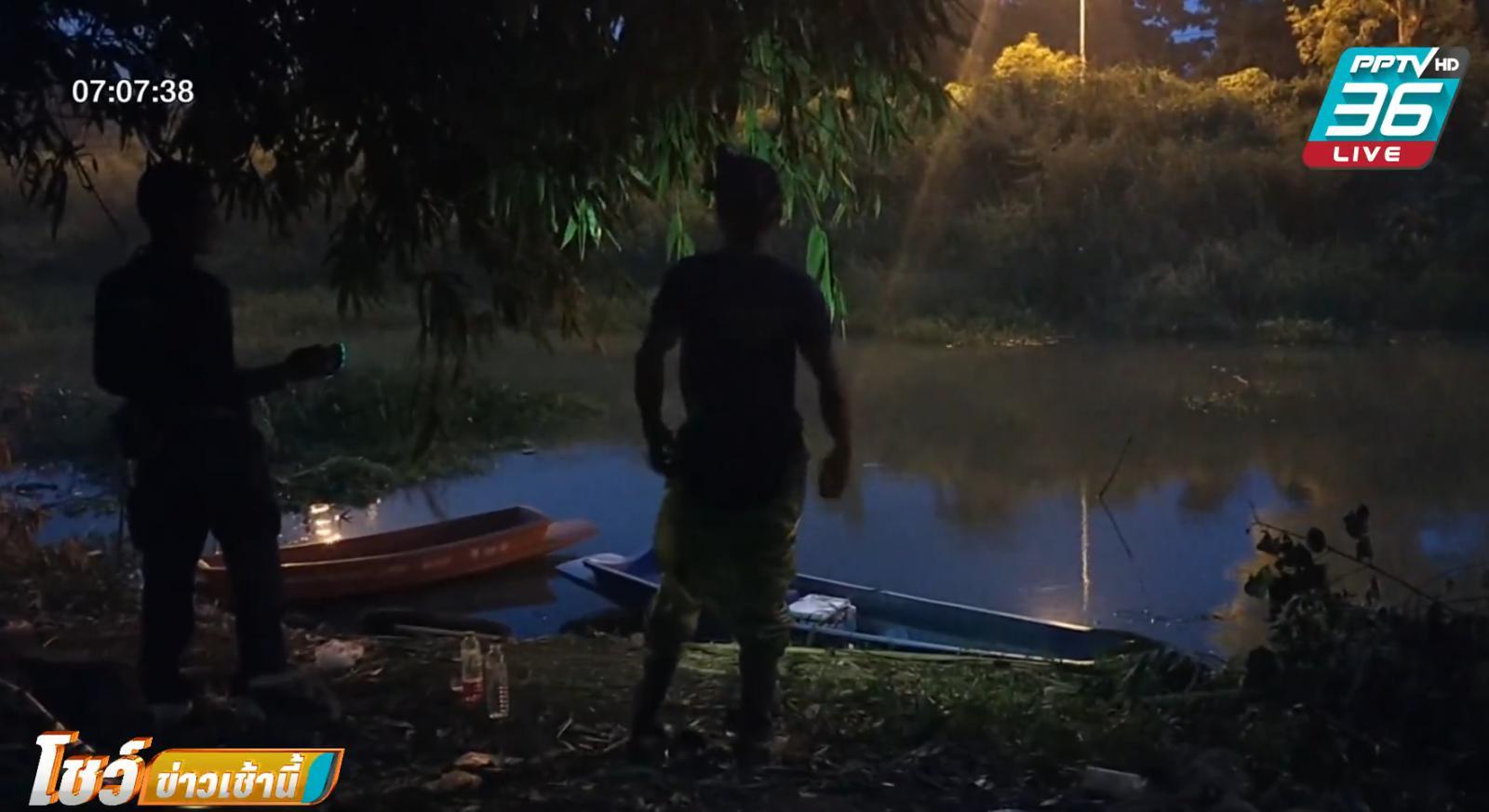 ชาวบ้านผวา พบจระเข้หลุดในคลองระพีพัฒน์