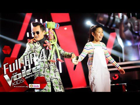 The Voice Kids Thailand 2020 | Blind Auditions สัปดาห์ที่ 4 (FULL) | 3 ส.ค. 63