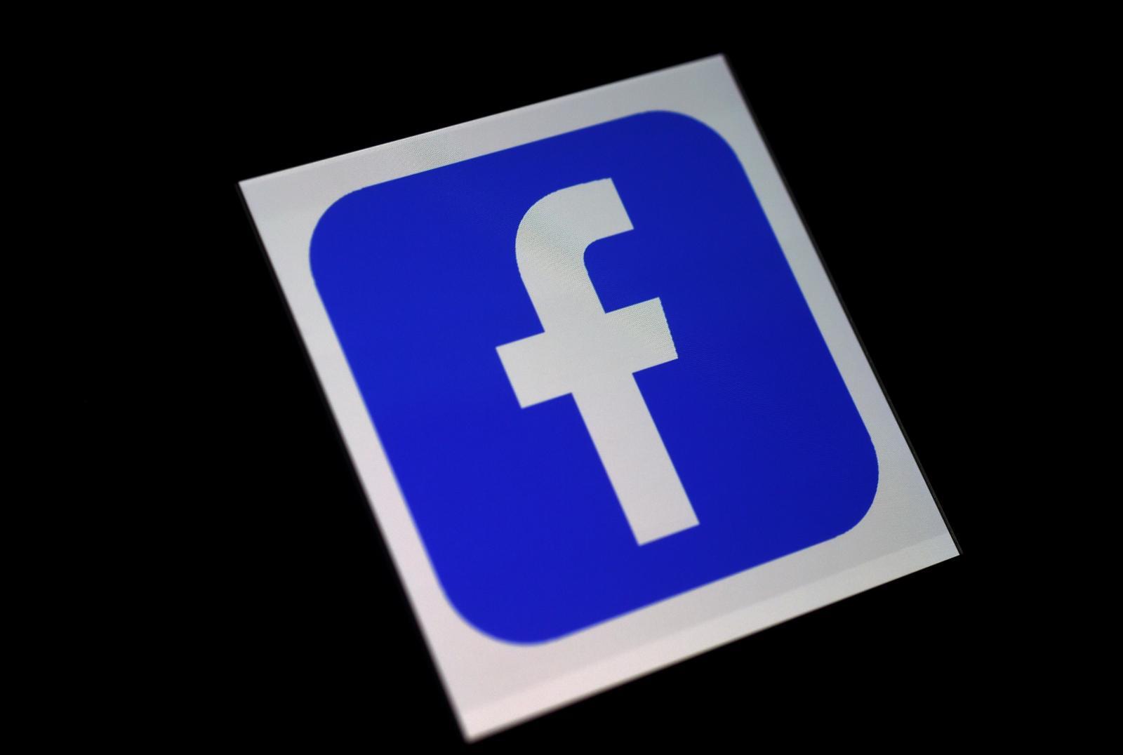 เฟซบุ๊กขยายเวลาทำงานจากที่บ้านได้ถึงปีหน้า