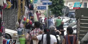 นานาชาติร่วมประชุมออนไลน์ระดมทุนฟื้นฟูเบรุต หลังเหตุระเบิด