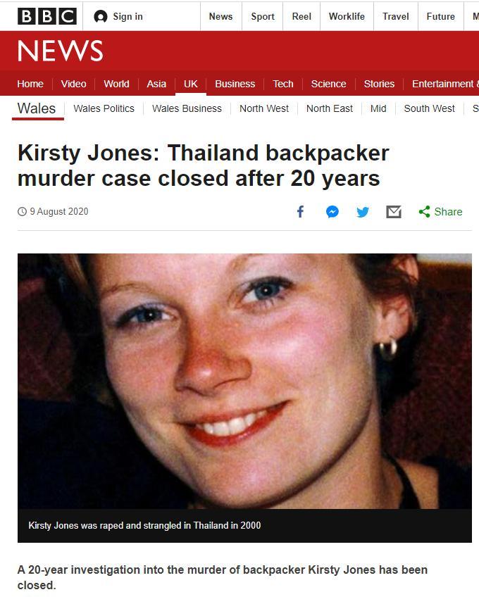 ไทยสะเทือนอีก! บีบีซี ตีข่าว คดีฆ่าข่มขืน นทท.อังกฤษ หมดอายุความ แต่ฆาตกรลอยนวล