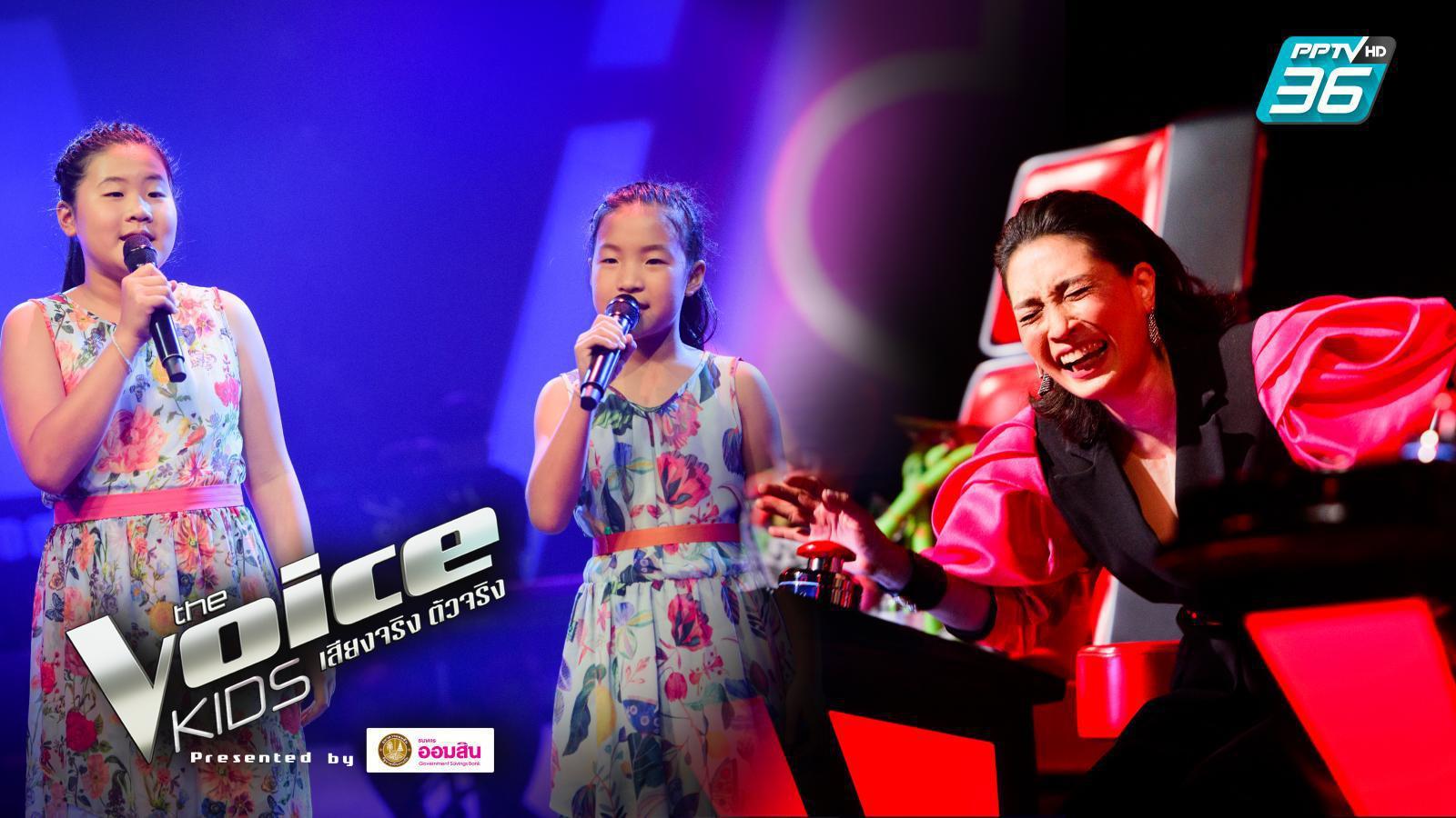 The Voice Kids 2020 | Blind Auditions ครั้งที่5 | แฝดเสียงหวาน ไลน์ประสานที่โค้ชตามหา!