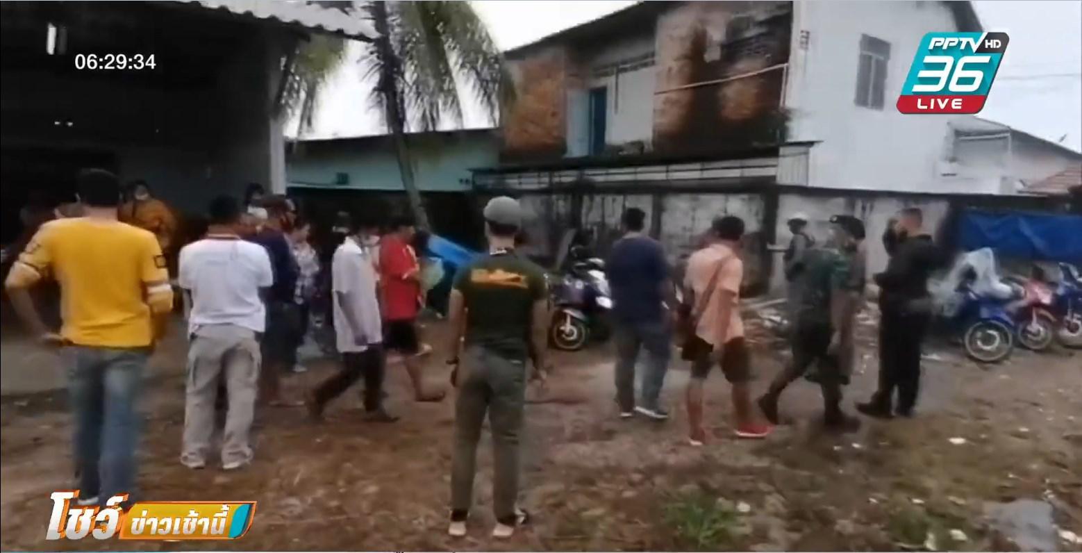 ทหาร-ตำรวจ บุกจับบ่อนกลางเมืองระนอง