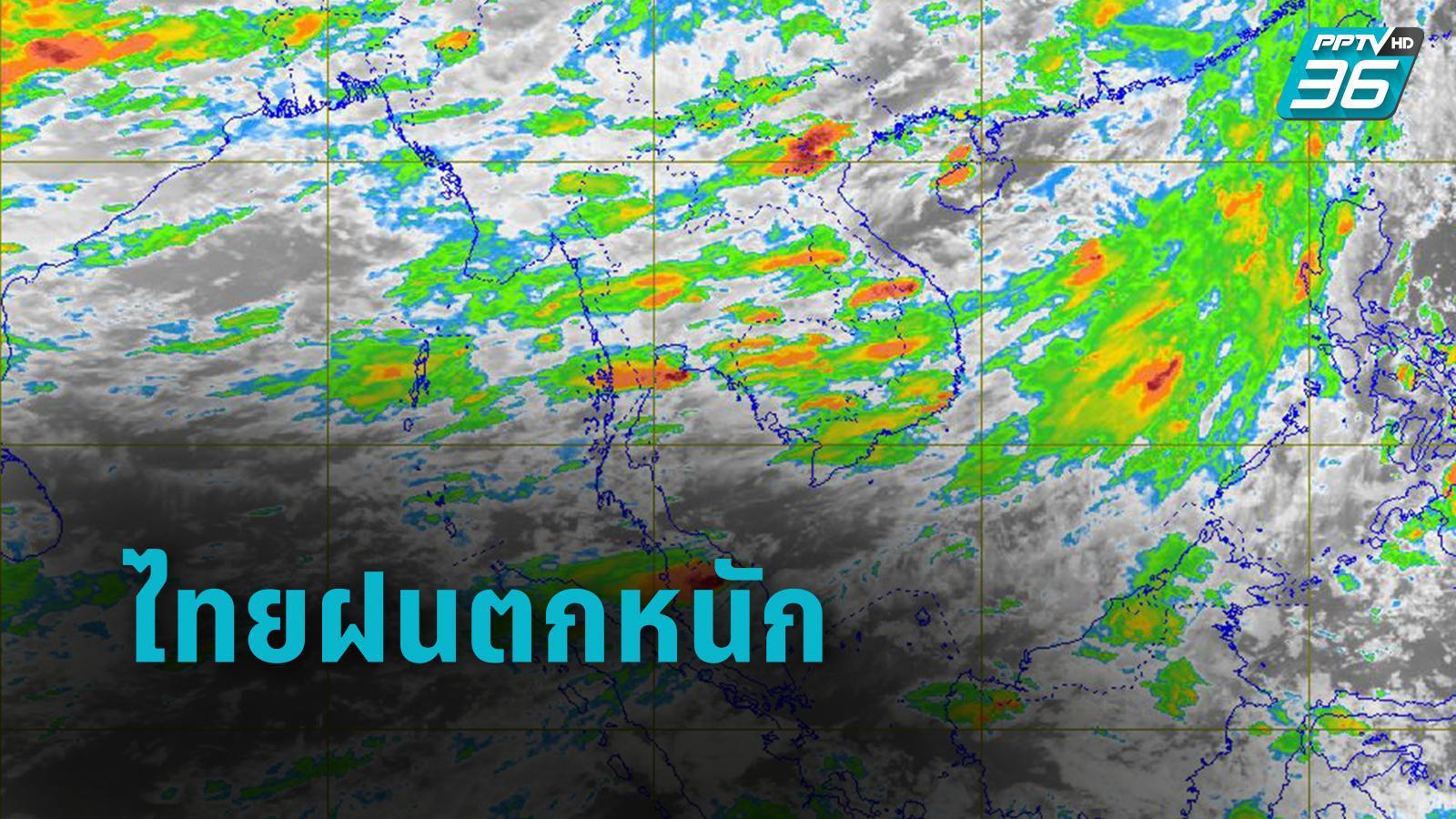 พยากรณ์อากาศวันนี้ กรมอุตุฯ เตือน ไทยมีฝนตกหนัก คลื่นสูง 2 ม.