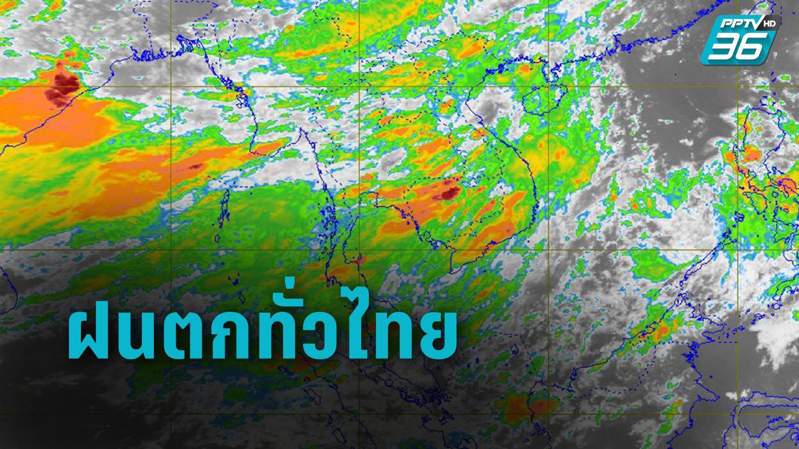 พยากรณ์อากาศวันนี้ อุตุฯ เตือน ฝนถล่มทั่วไทย - กทม.ฟ้าคะนอง 60%