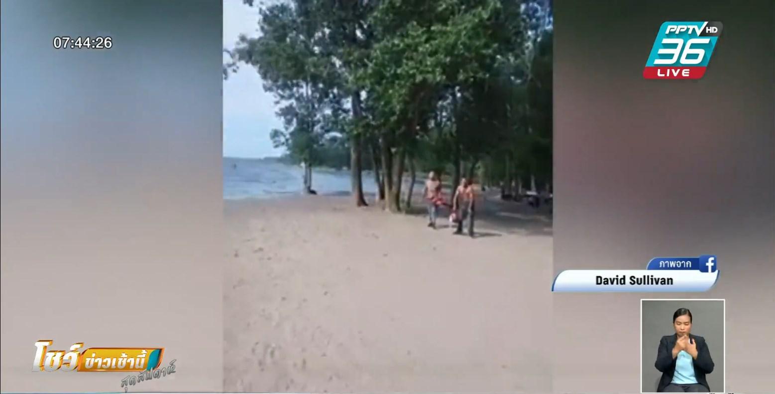 2 หนุ่มคลั่งเลือดท่วมตัว ถือเลื่อยไฟฟ้าอาละวาดริมหาด