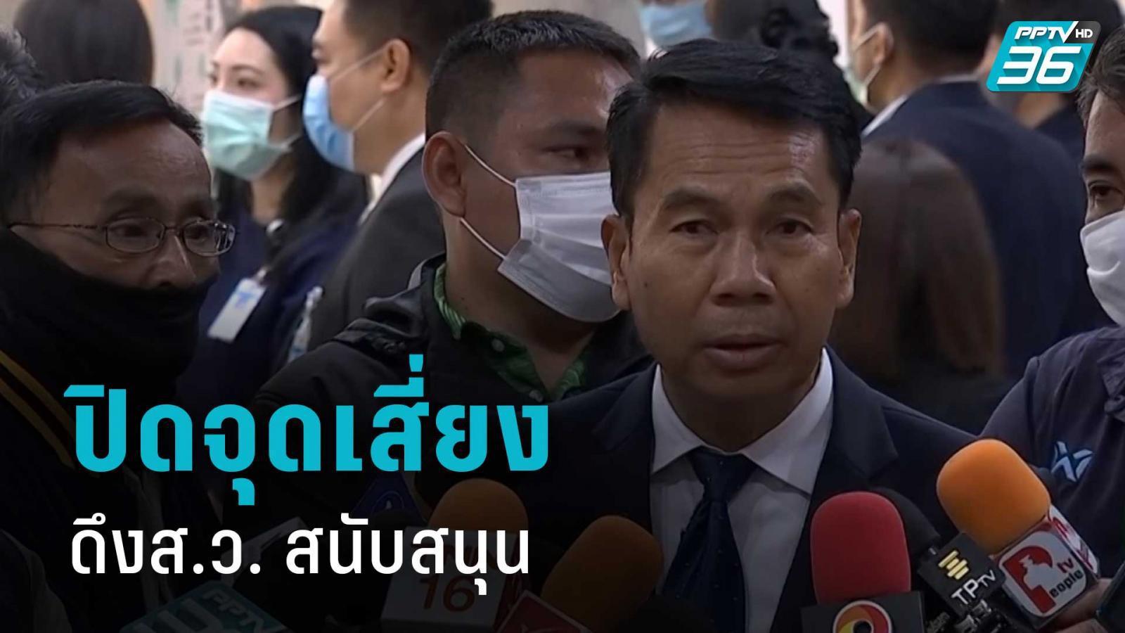 """""""เพื่อไทย"""" หวั่น ส.ว.ล้มแก้รัฐธรรมนูญ เตือนข้อเสนอ """"ก้าวไกล"""" จอดยกแรก"""