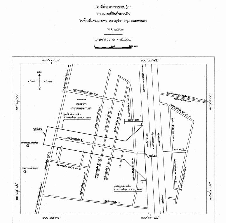 พระราชกฤษฎีกา 2 ฉบับ ประกาศเวนคืนที่ดินและอสังหาริมทรัพย์ 'จตุจักร -ตลิ่งชัน' 12 แขวง