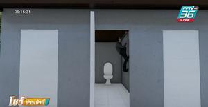 ผู้ปกครองแจ้งจับครูชาย ปีนห้องน้ำล่วงละเมิดนร.หญิง