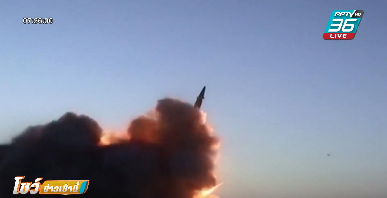 """อิหร่าน เผย ขีปนาวุธ 2 รุ่นใหม่ ตั้งชื่อ """"สุไลมานี"""" เย้ยสหรัฐฯ"""