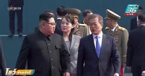 ผู้นำเกาหลีเหนือ มอบงานสำคัญให้น้องสาวดูแล