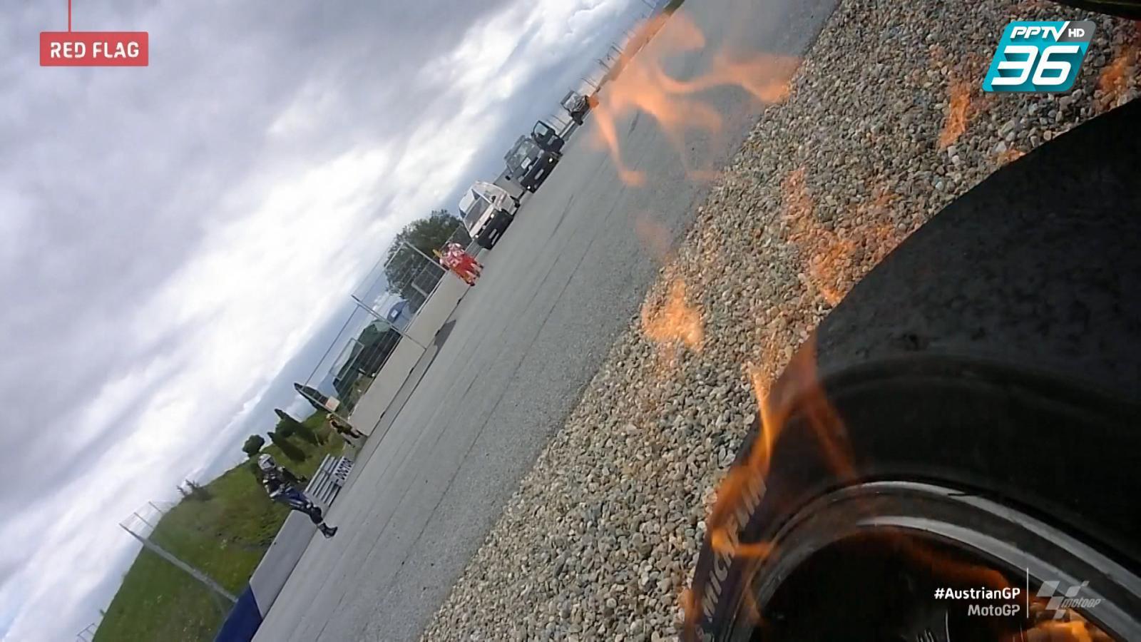 Maverick Viñales สละตัวรถทิ้งกระโดดลงจากรถ ก่อนไฟลุกไหม้
