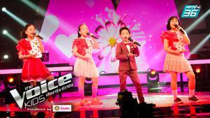 The Voice Kids 2020 | Battle ครั้งที่ 2 | รุ่นจิ๋วพลังล้น แดนซ์ยับเวทีระเบิด!