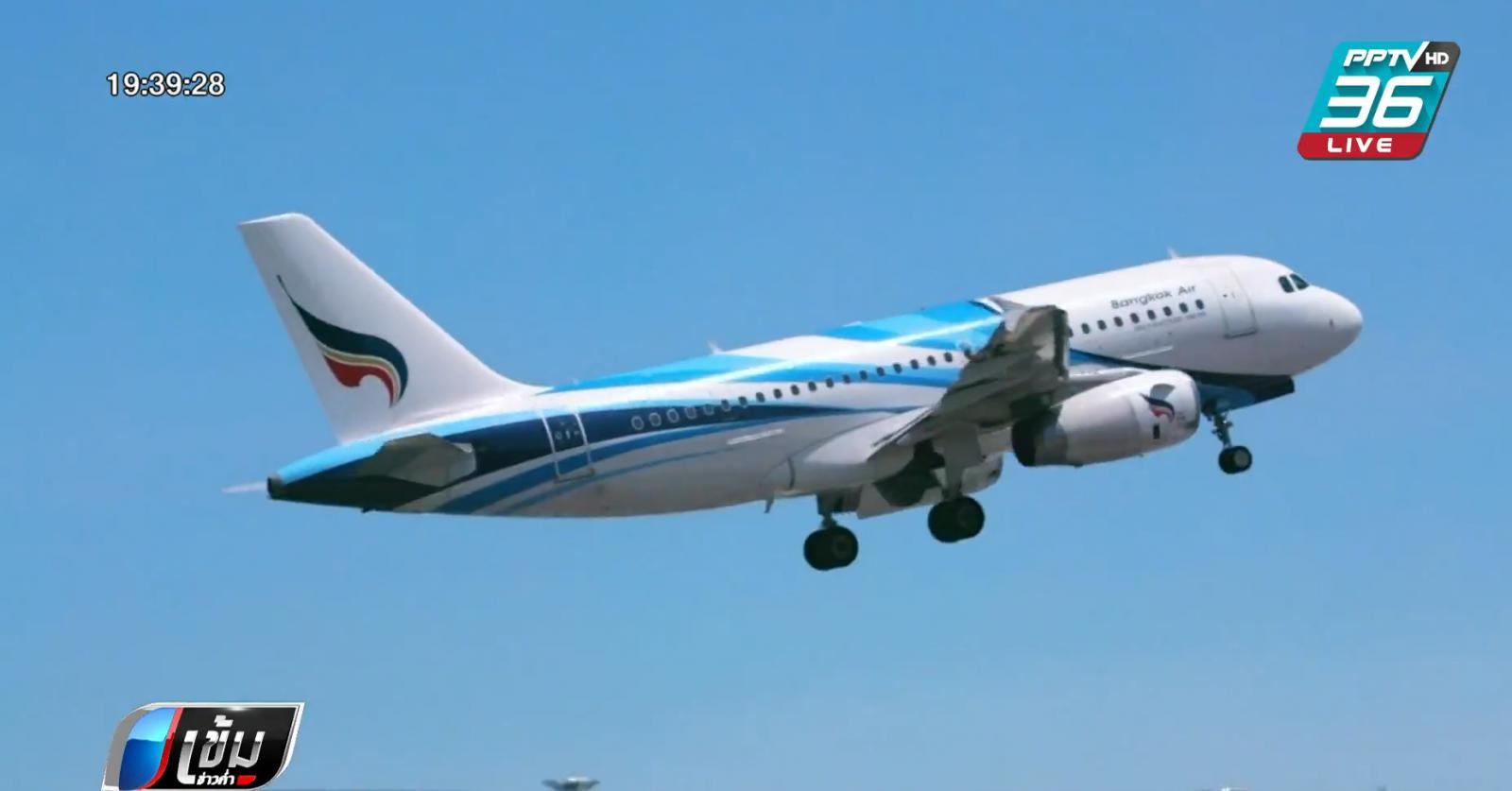 """เปิดแผนแม่บท พัฒนาเมืองการบิน สู่ """"ประตูเศรษฐกิจเอเชีย"""""""