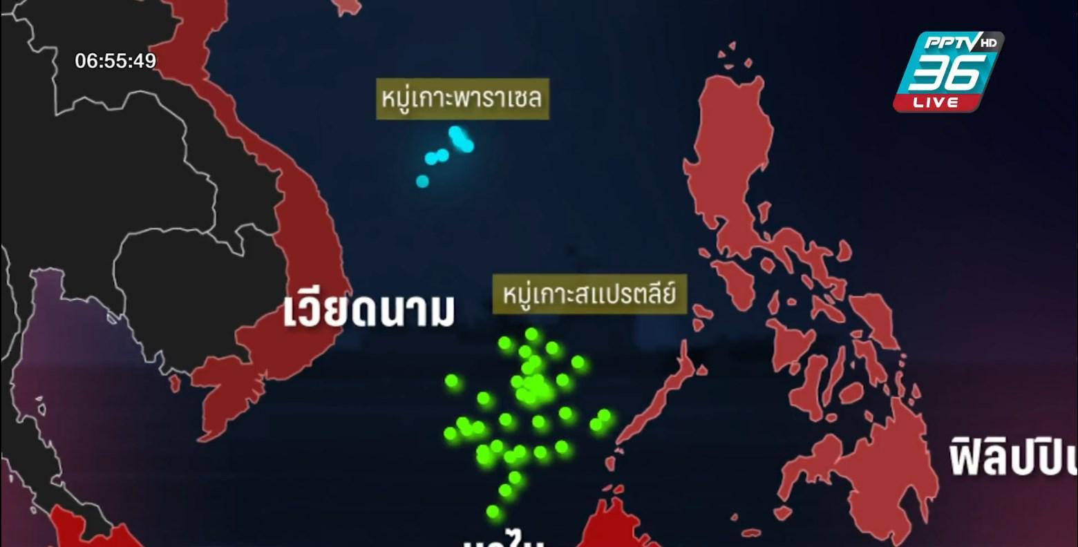 อะไรคือภัยคุกคาม ในทะเลจีนใต้ ที่ต้องมีเรือดำน้ำ