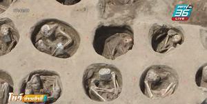 พบโครงกระดูกมนุษย์ 1,500 ชิ้นที่สุสานโบราณโอซาก้า