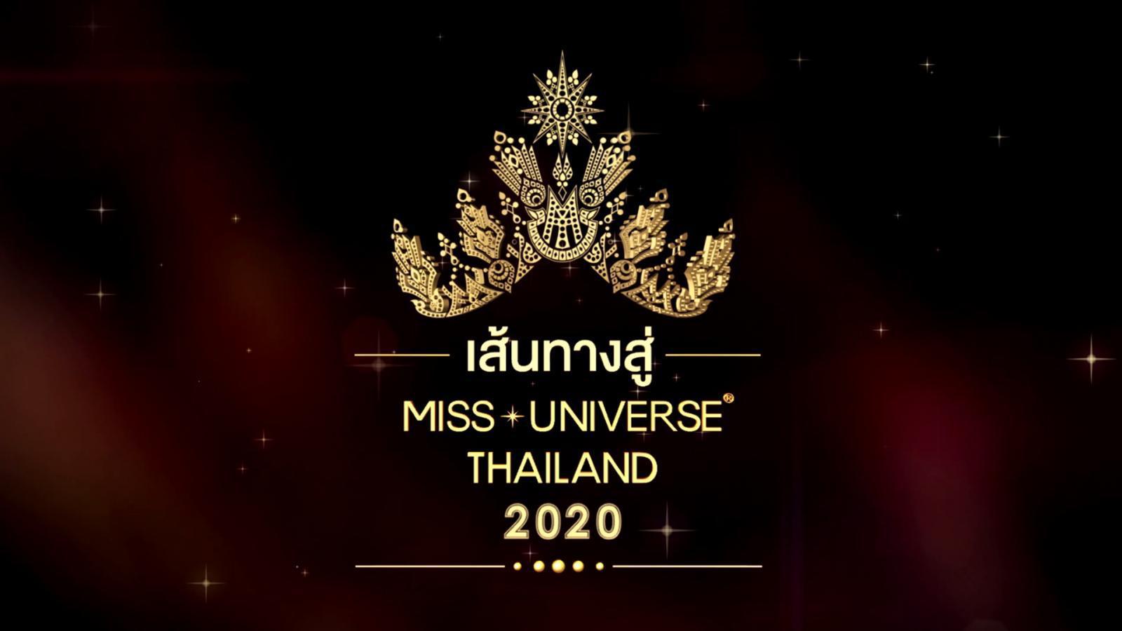 เส้นทางสู่ Miss Universe Thailand 2020