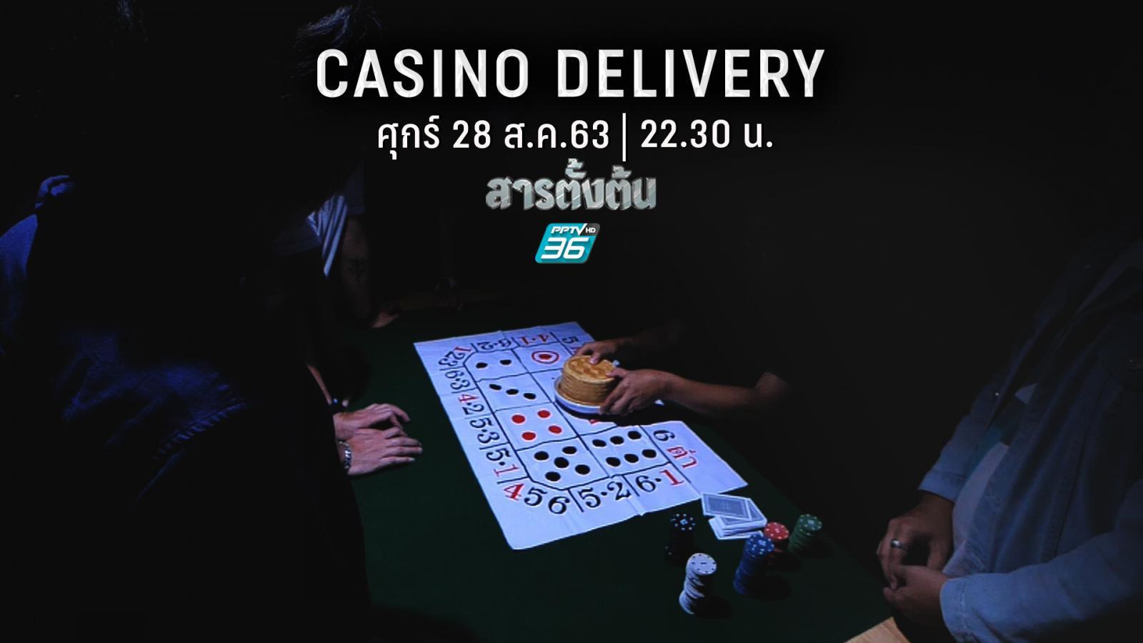 Casino Delivery