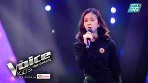 The Voice Kids 2020   Sing Off   มาตรฐานไม่มีตก เข้ารอบแบบไม่ค้านสายตา
