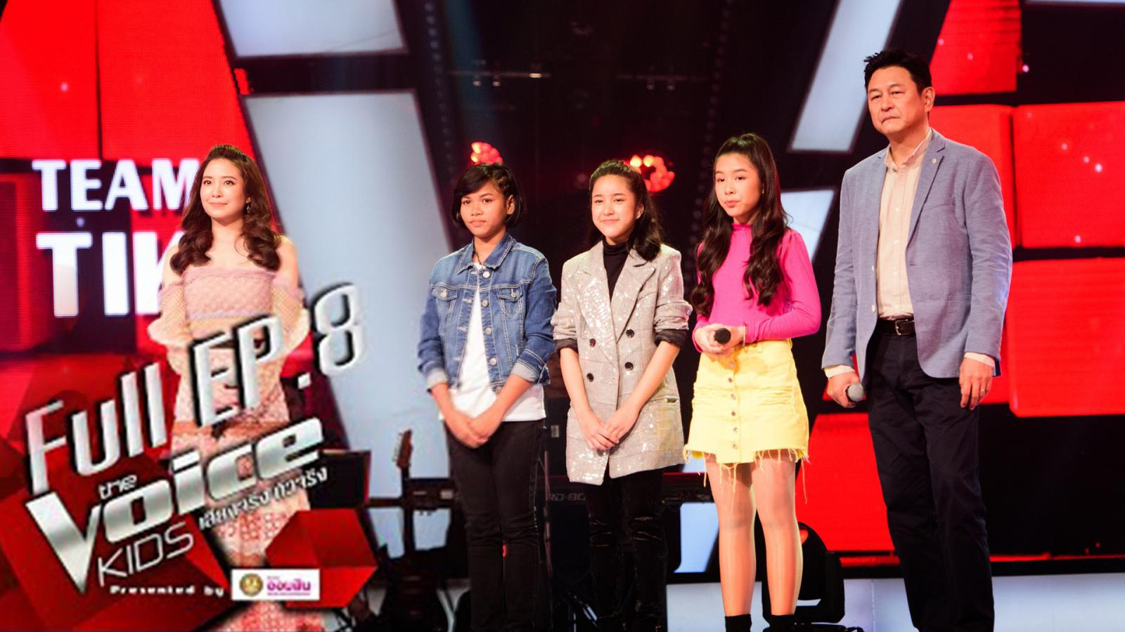 The Voice Kids Thailand 2020 | Sing Off สัปดาห์ที่ 8 (FULL) | 31 ส.ค. 63
