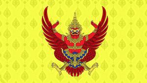 พระบรมราชโองการ โปรดเกล้าฯ 'เจ้าคุณพระสินีนาฏ' ดำรงฐานันดรศักดิ์ พระราชทานเครื่องราชอิสริยาภรณ์ทุกชั้นตรา