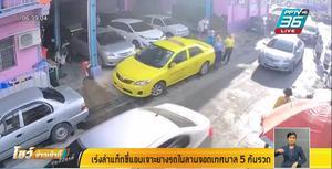 เร่งล่าแท็กซี่แอบเจาะยางรถในลานจอดเทศบาล 5 คันรวด