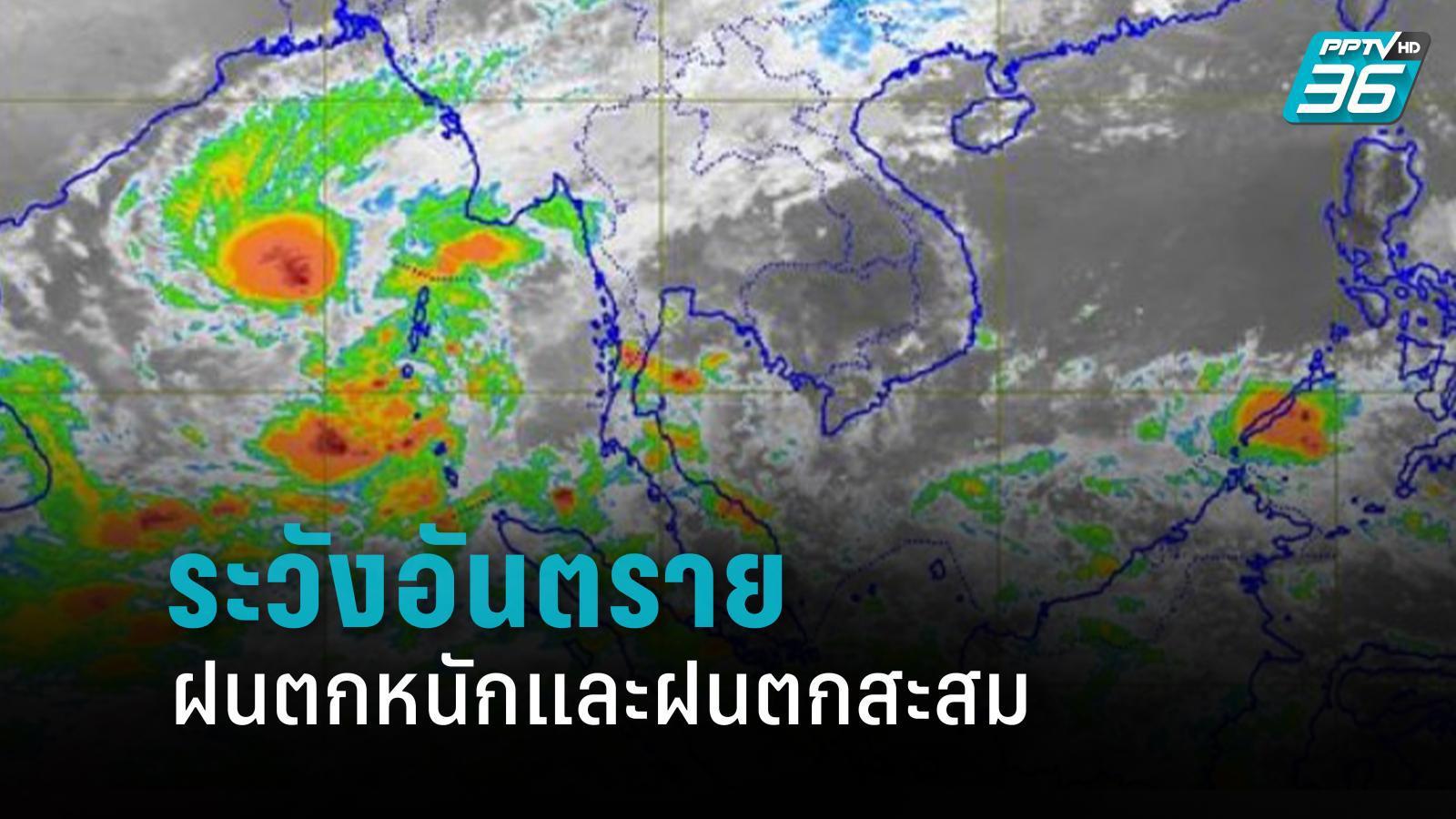 อุตุฯ เผย ไต้ฝุ่นไห่เฉิน ไม่กระทบไทย แต่ระวัง ฝนฟ้าคะนองทั่วประเทศ กรุงเทพฯร้อยละ 60