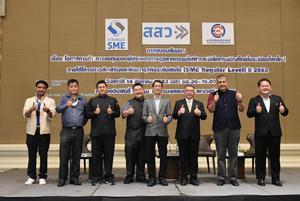 สถาบันไฟฟ้าฯจับมือ สสว. ติวเข้มผู้ประกอบการหนุนลงทุนตลาดเอเชียใต้