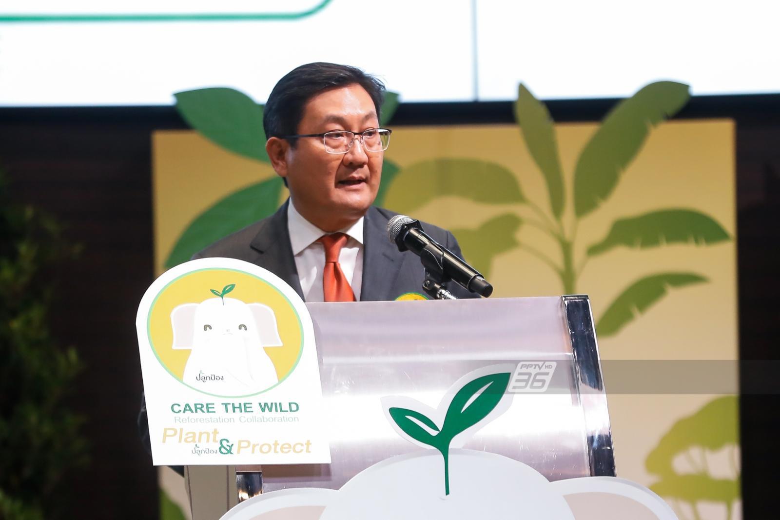 """ตลาดหลักทรัพย์ฯ เปิดโครงการลดโลกร้อน Care the Wild """"ปลูกป้อง Plant & Protect"""""""
