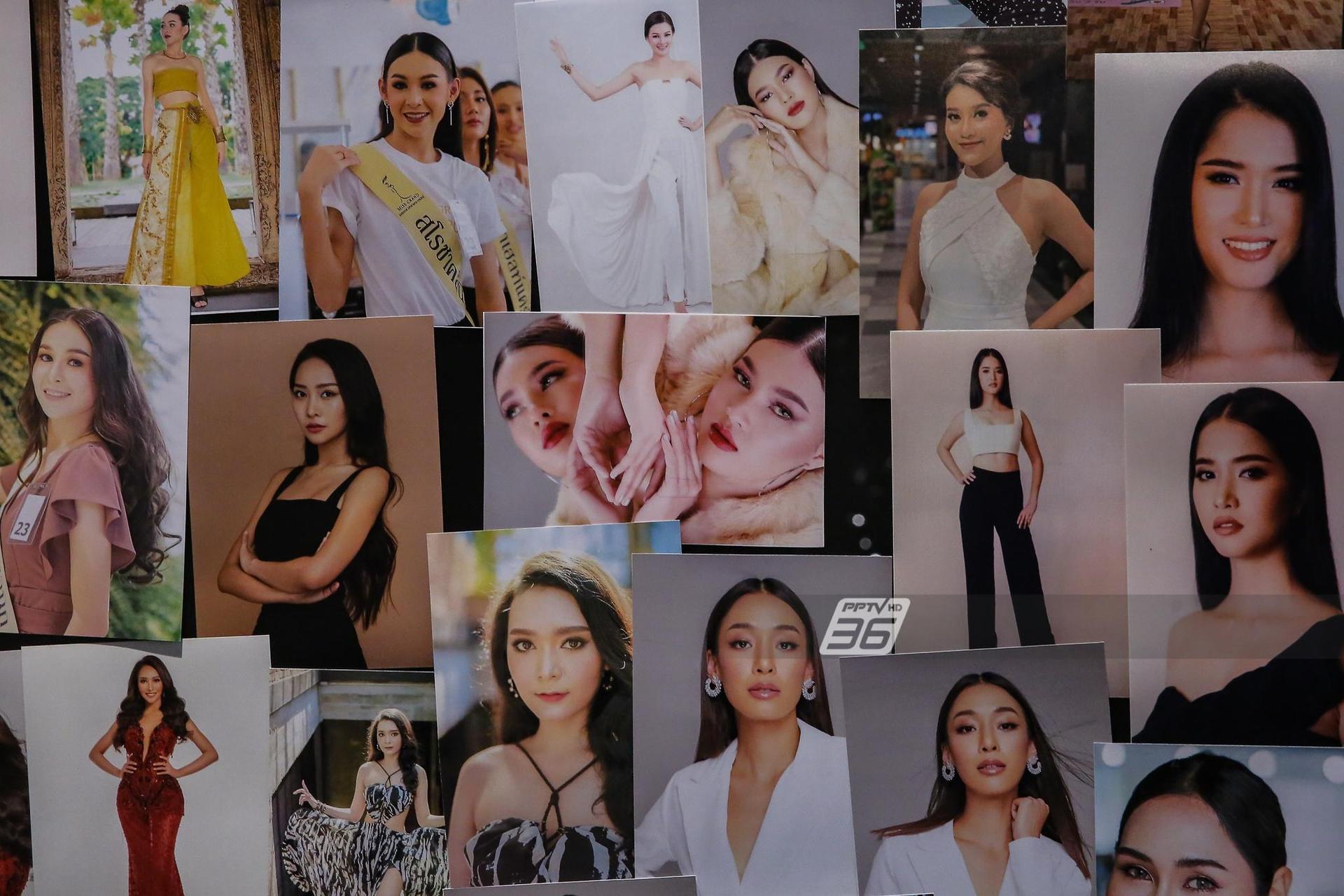 คัดเข้มใบสมัครผู้ประกวด Miss Universe Thailand 2020 รอบแรก!