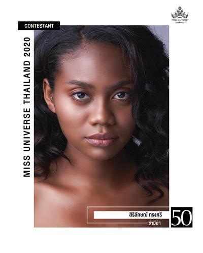 ชื่อ : สิริลักษณ์ ทรงศรี ชื่อเล่น : ซามีน่า หมายเลข : 50 อายุ : 24 ปี อาชีพ : นางแบบ น้ำหนัก : 46 กก. ส่วนสูง : 170 ซม.