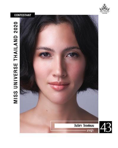 ชื่อ : วันวิสา โกลด์แมน ชื่อเล่น : มาญ่า หมายเลข : 43 อายุ : 27 ปี อาชีพ : Marketing & Sales Director น้ำหนัก : 54.4 กก. ส่วนสูง : 173 ซม.