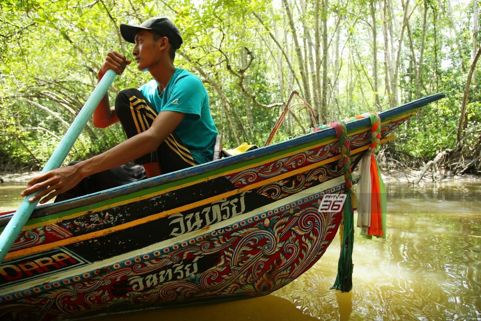 """ตะลุย! ล่องเรือ """"บูนาดารา"""" ชมอุโมงค์โกงกาง แหล่งท่องเที่ยวทางธรรมชาติ"""