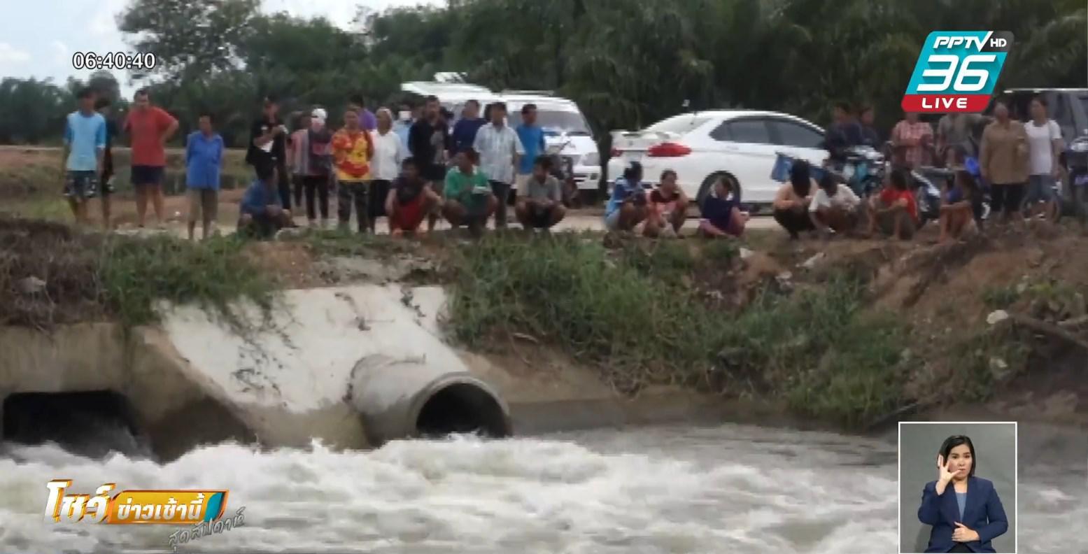 จมหายต่อหน้า ครอบครัวลงเล่นน้ำ แม่ถูกน้ำดูดเข้าไปในท่อดับ