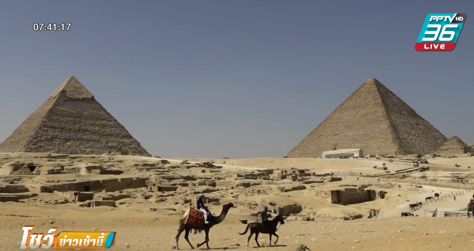 อียิปต์ สร้างทางหลวงตัดที่ราบสูงกีซา