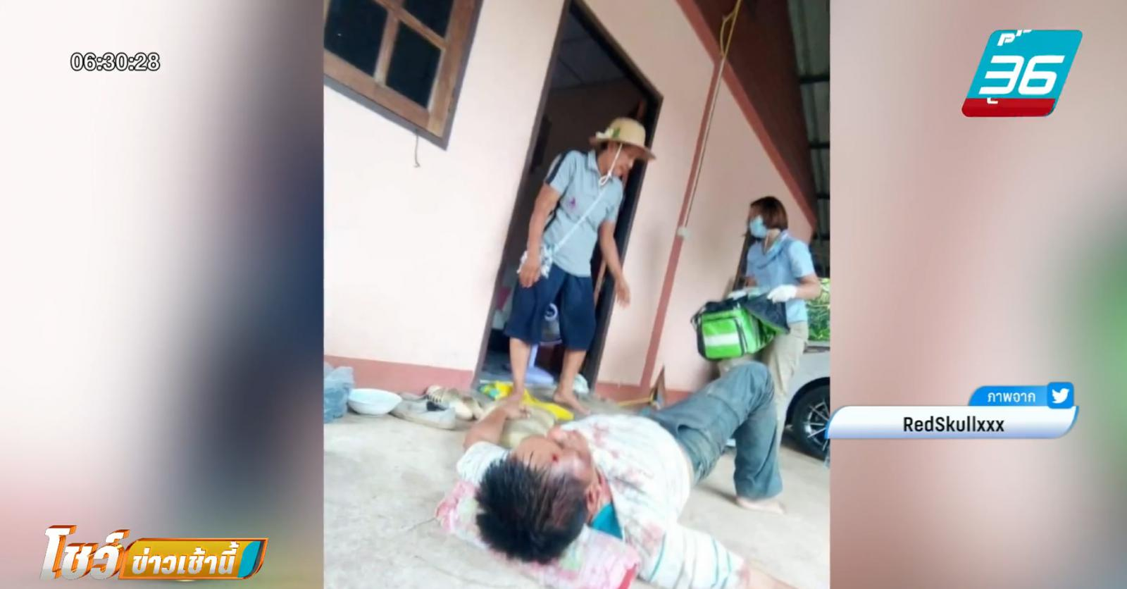 ผู้กองปูเค็ม ถูกทำร้ายที่ฉะเชิงเทราหลังนำจับตู้สล็อต