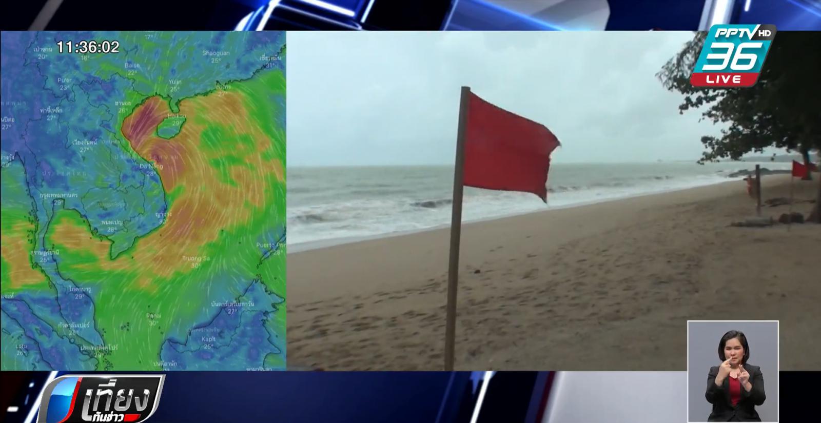 """หลายจังหวัดภาคใต้ เตรียมรับมือ """"พายุโนอึล"""""""