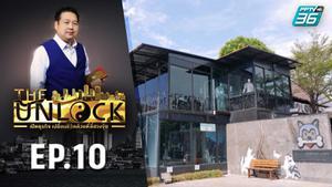 The Unlock เปิดธุรกิจ เปลี่ยนชีวิตด้วยตี่ลี่ฮวงจุ้ย | ตอน Dog Country Cafe EP.10 | PPTVHD 36