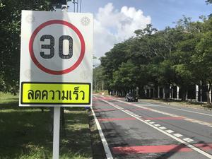 ภูเก็ต โชว์เมืองต้นแบบ ลดอุบัติเหตุบนท้องถนนกว่า 50 %