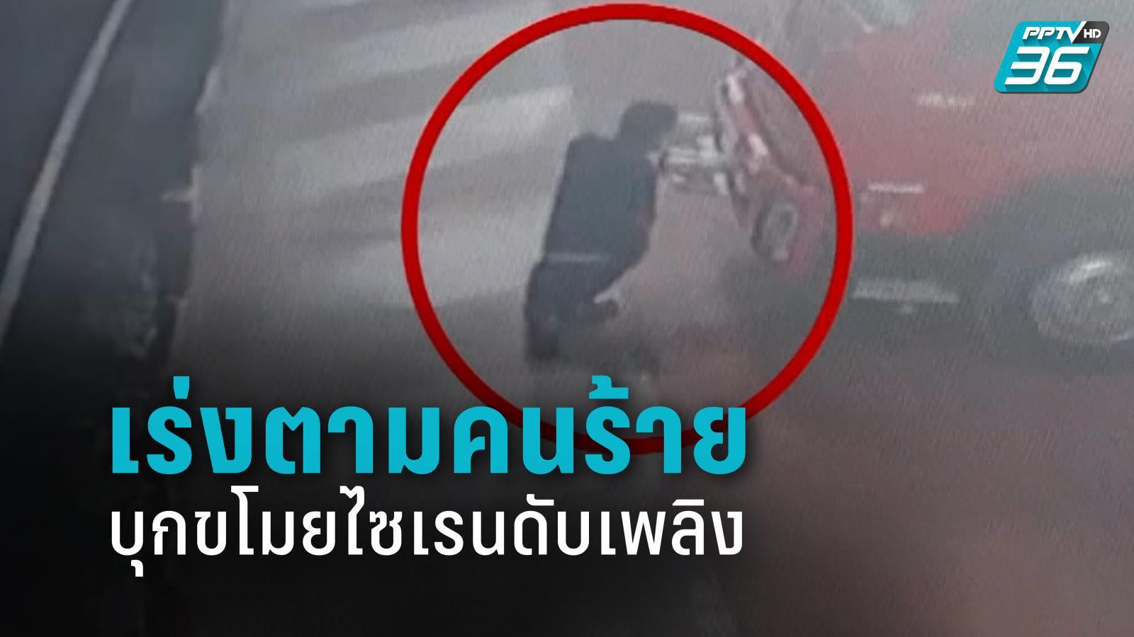 เร่งตามคนร้ายบุกขโมยไซเรนดับเพลิง คาดมีใบสั่งเพราะราคาแพง