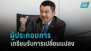 """""""เศรษฐพงค์"""" ฟันธง 5G พลิกโฉมอุตสาหกรรมโทรคมนาคมไทย"""