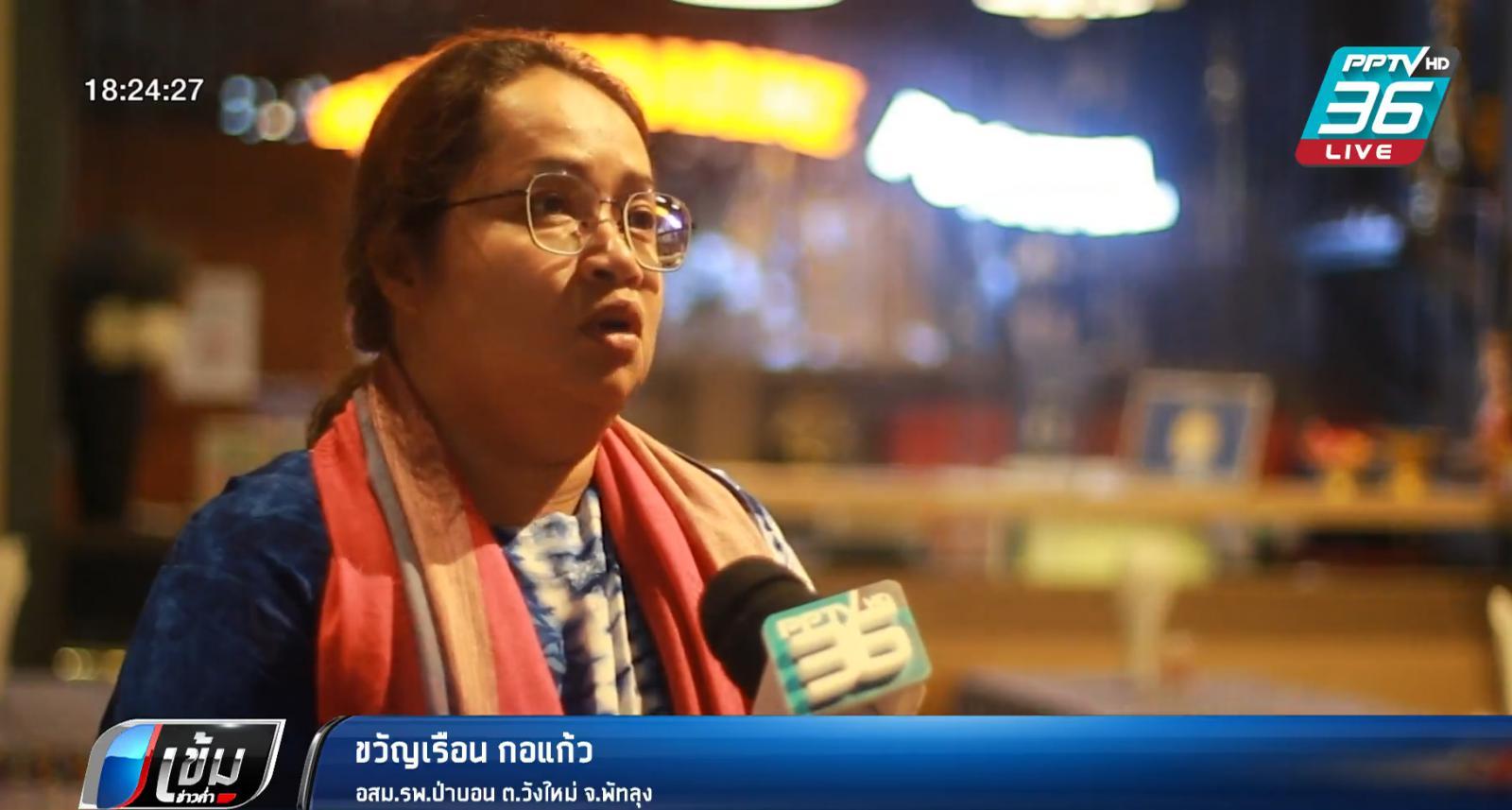"""อสม.แห่เที่ยวโครงการ """"กำลังใจ"""" กระตุ้นเศรษฐกิจทั่วไทย"""