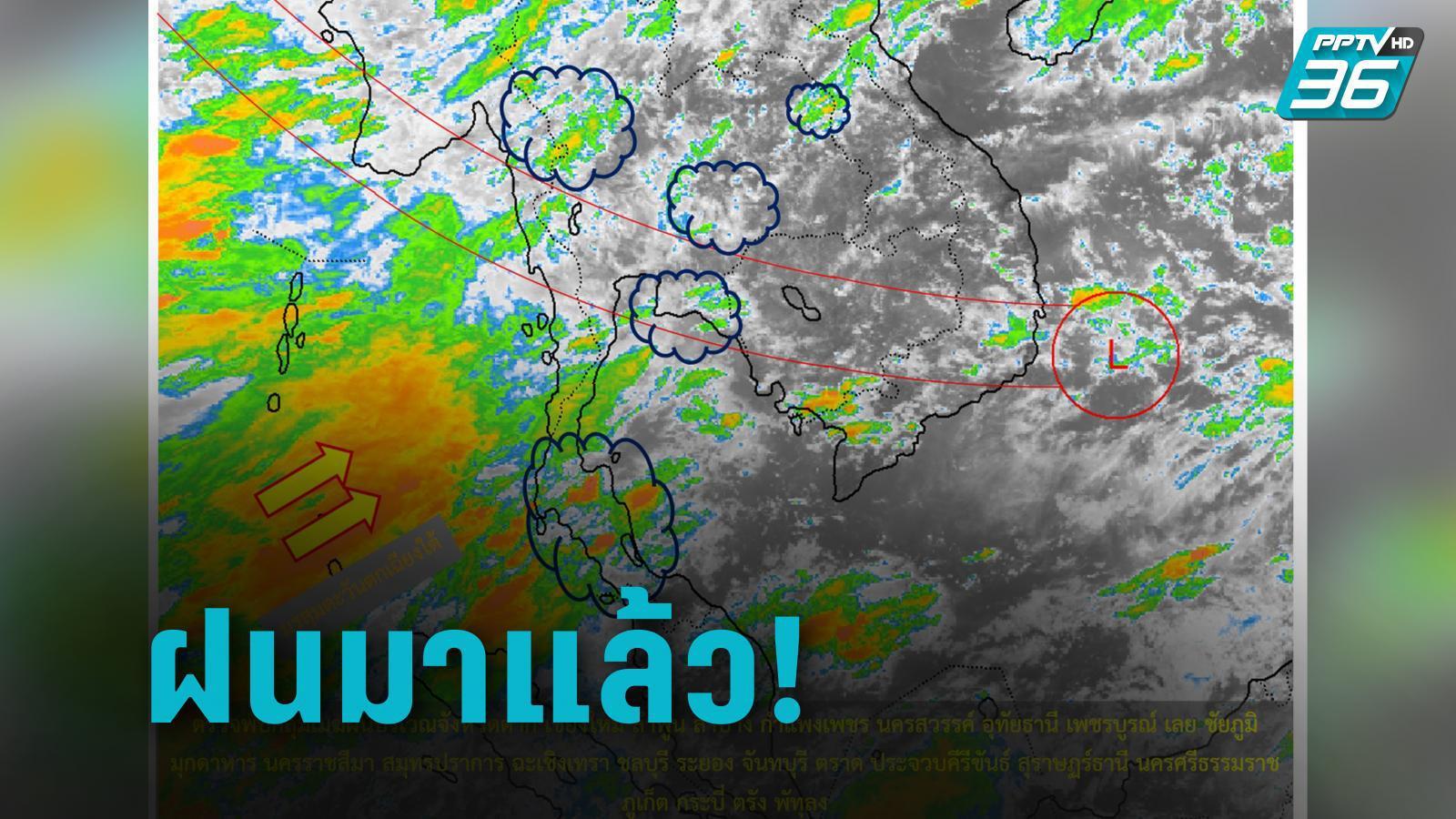 คนกรุงเตรียม! กรมอุตุฯ เตือน ไทยฝนตกหนัก กทม.ฟ้าคะนอง 60 %