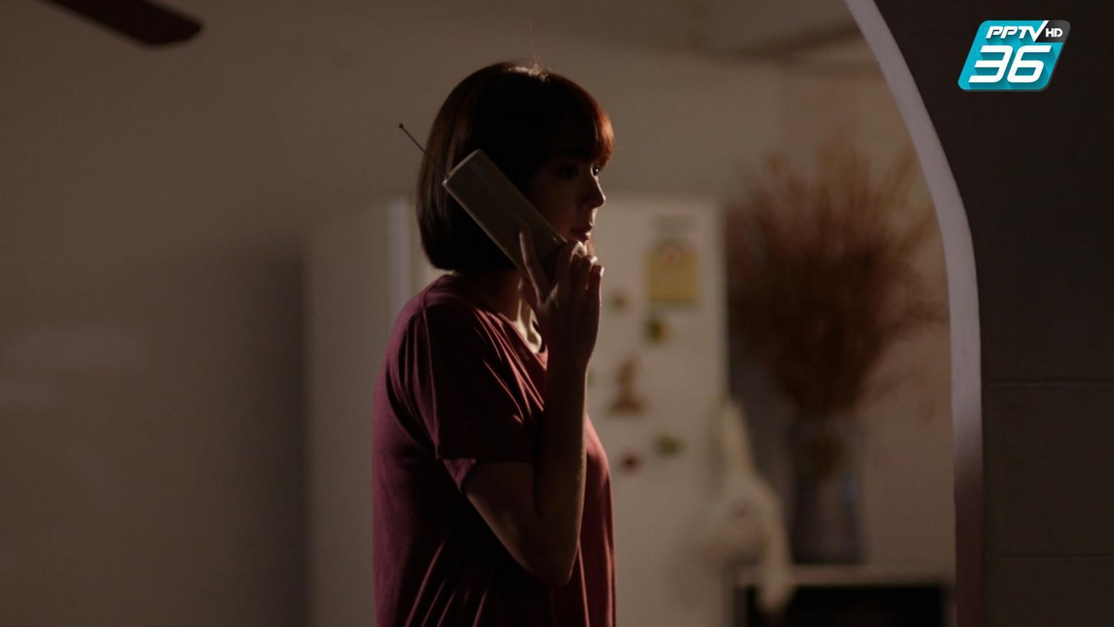 กาลครั้งหนึ่ง รักของเรา EP.3   ฟินสุด   โทรไปจีบ แต่ติดที่พ่อเธอรับ   PPTV HD 36