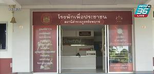 """คนรุ่นใหม่นนทบุรี จ่อเอาผิด """"คชโยธี"""" ล้มล้างประชาธิปไตย"""